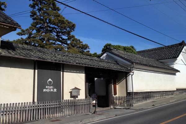 田中本家博物館
