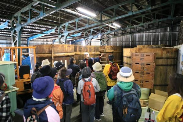 糀屋本藤醸造舗